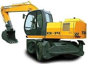 Экскаватор ЕК-14