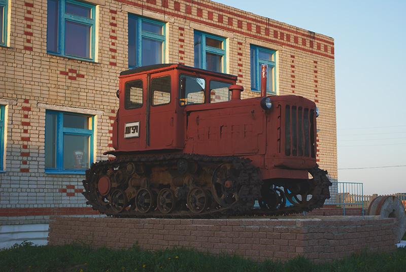 Трактор ДТ-54 история создания